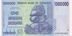 Зимбабве: 1 миллион долларов 2008 г.