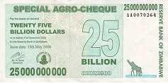 Зимбабве: 25 миллиардов долларов 2008 г. (чек)