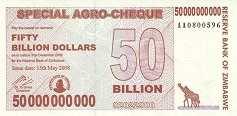 Зимбабве: 50 миллиардов долларов 2008 г. (чек)