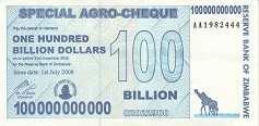 Зимбабве: 100 миллиардов долларов 2008 г. (чек)
