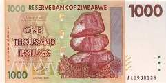 Зимбабве: 1000 долларов 2007 г.