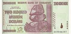 Зимбабве: 200 миллионов долларов 2008 г.