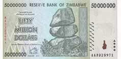 Зимбабве: 50 миллионов долларов 2008 г.