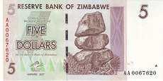 Зимбабве: 5 долларов 2007 г.