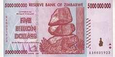 Зимбабве: 5 миллиардов долларов 2008 г.